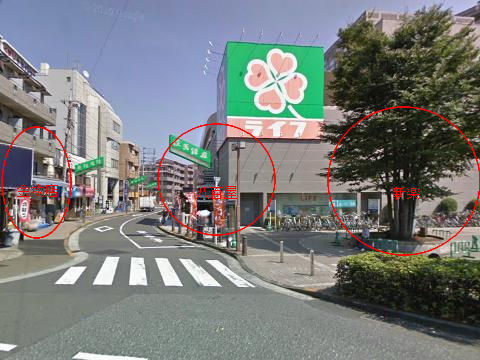 sumiyoshi1001