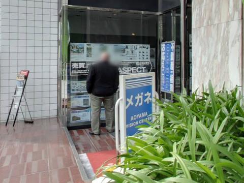 aoyama0801