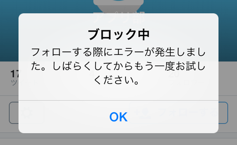 twitter-block05
