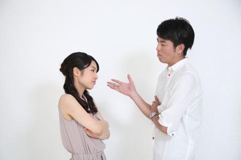 uwaki-fukuen
