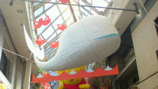 asagaya fail whale9