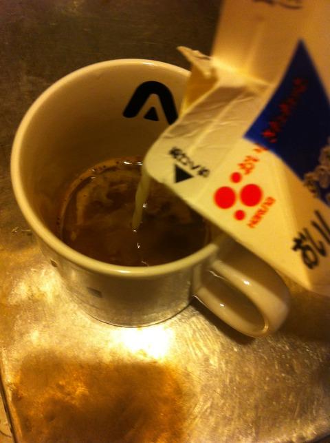 インスタントコーヒー 熱中症予防 81