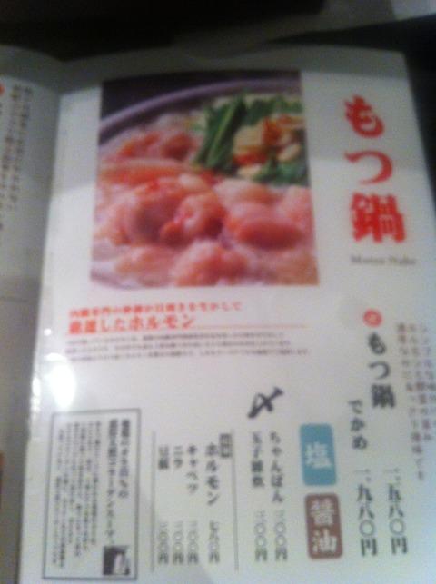 関根精肉店 高円寺店36