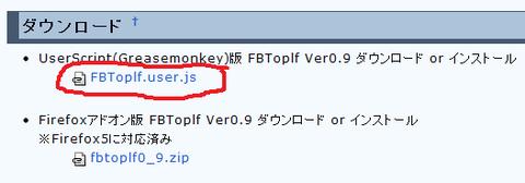 FBToplf userscript