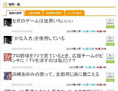 meeda.jp9