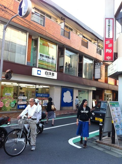 下北沢 コワーキングスペース オープンソースカフェ19