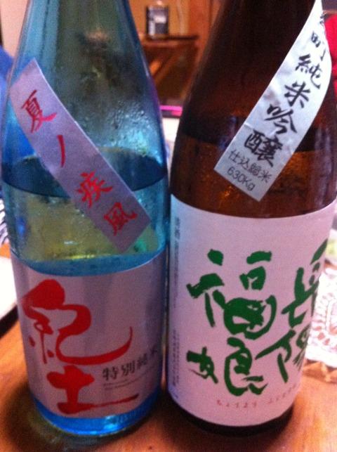 久しぶりに飲む日本酒