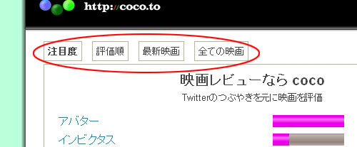 coco.to