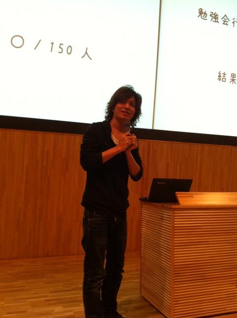 天野仁史さんによるプレゼン「僕が勉強会を始めたわけ」