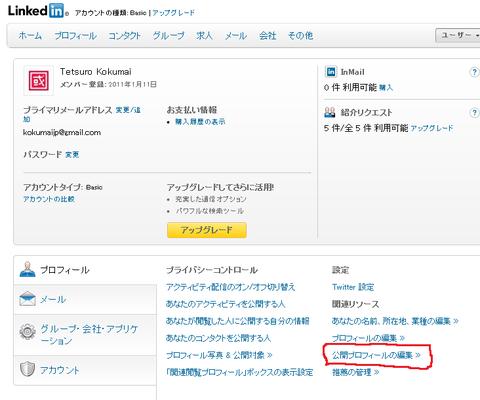 linkedin_url_03