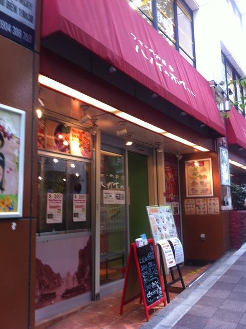 渋谷 ベトナム料理 ハノイのホイさん 10