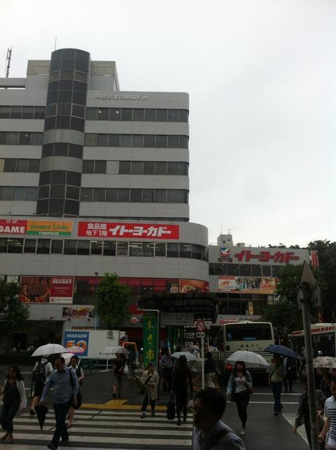 阿佐ヶ谷 インド料理 ナマステヒマール 09