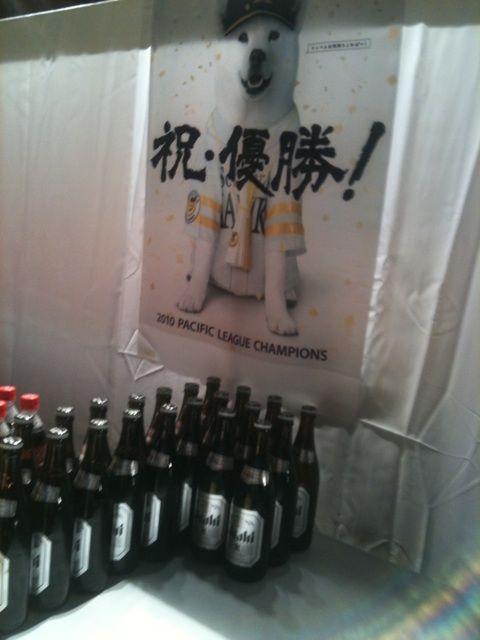 ホークス優勝祝賀会(ビールかけ)01
