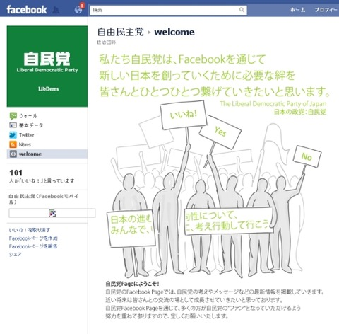 facebook_jimin2