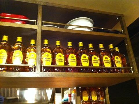 ウィスキー角瓶