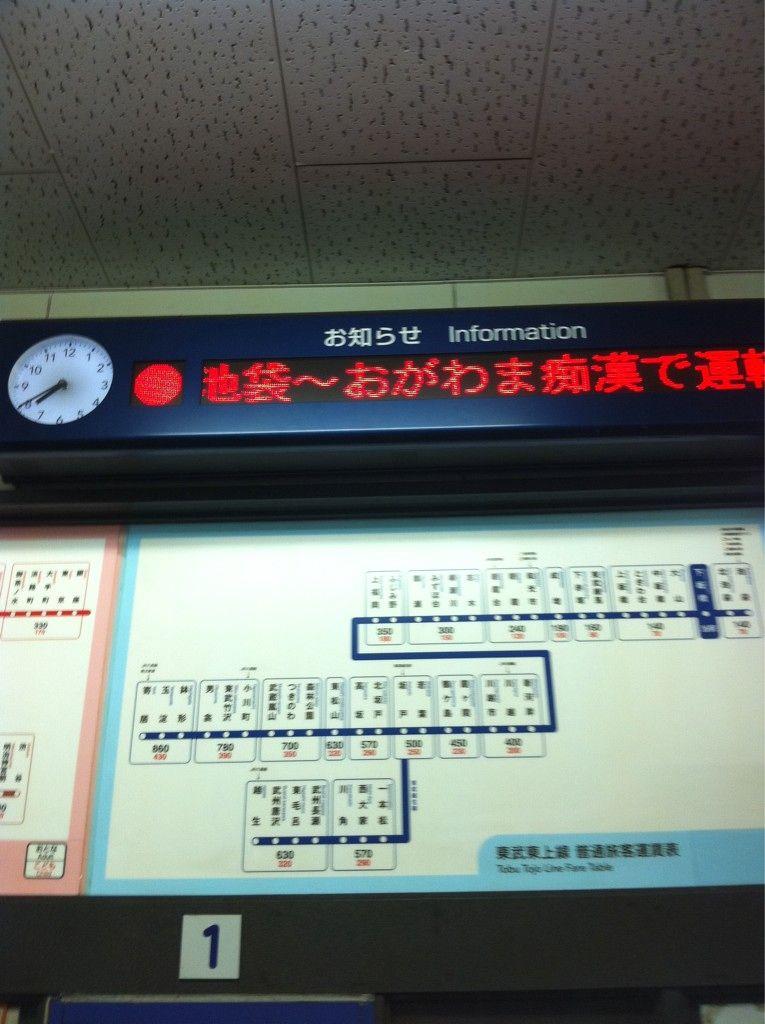 上板橋駅インフォメーション