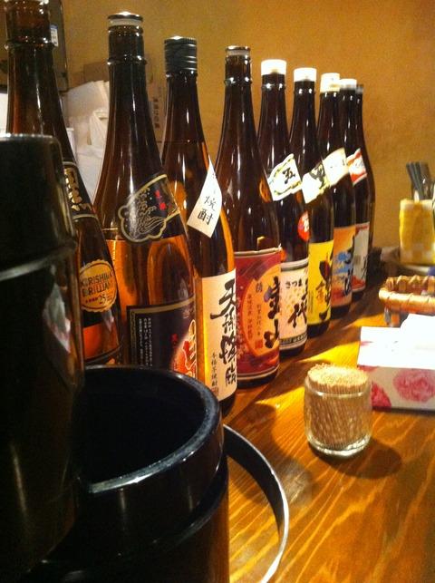 神宮外苑 酎坊(ちゅうぼう)97