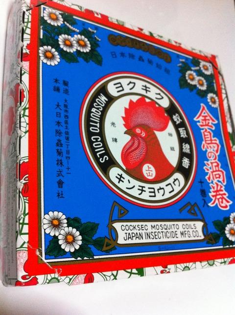 大日本除虫菊 金鳥の渦巻 10巻入り