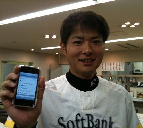 iPhoneを手にする摂津投手