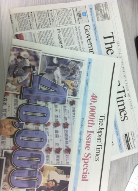 The Japan Times 40000th anniversary1