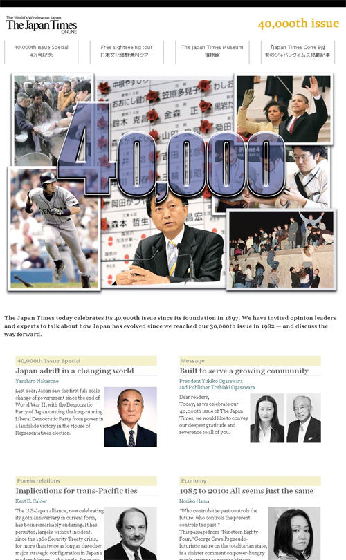 The Japan Times 40000th issues