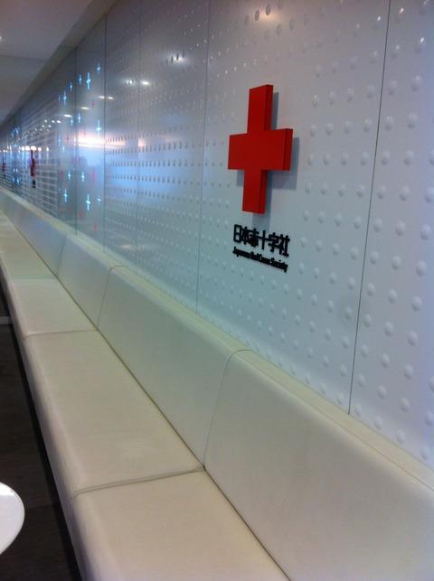 渋谷 ハチ公前 献血ルーム02