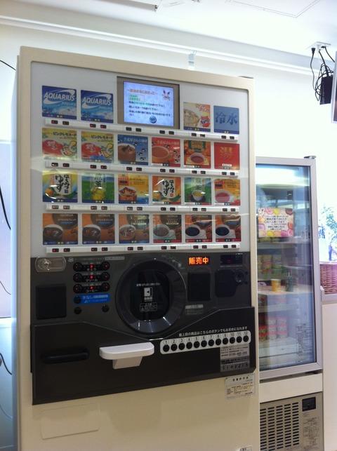 無料のドリンク自販機。献血後に食べれるアイスクリーム