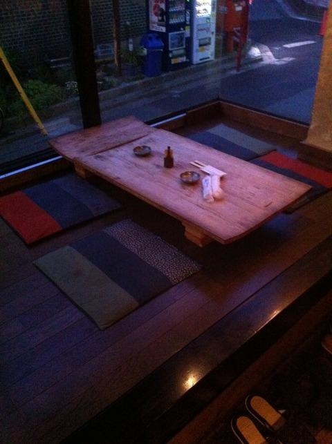 神宮外苑 酎坊(ちゅうぼう)82