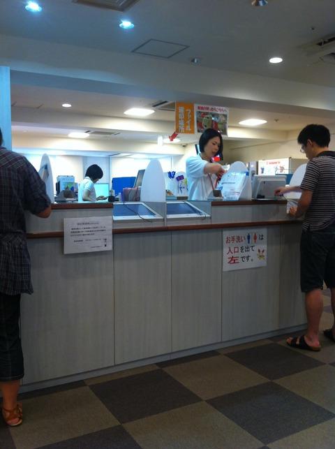 新宿東口献血ルーム 92