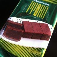 pporochocolat