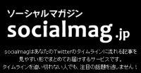 socialmag1