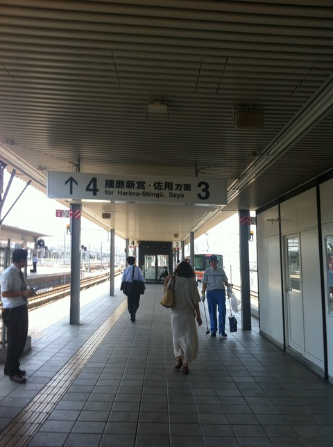 姫新線(姫路~佐用)59