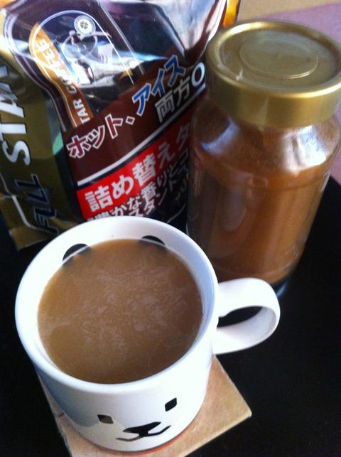 インスタントコーヒー 熱中症予防 83