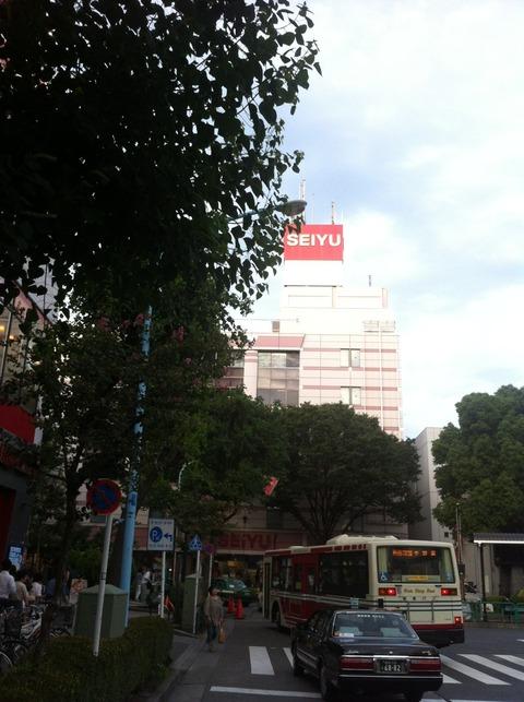 seiyu_asagaya