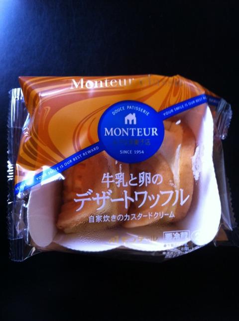 モンテール 牛乳と卵のデザートワッフル 47