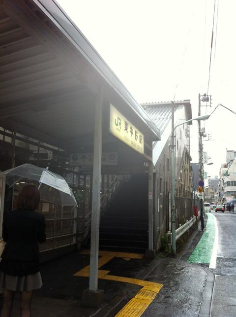 神田上水公園89