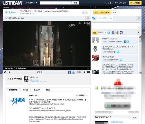 jaxa ustream QZSS