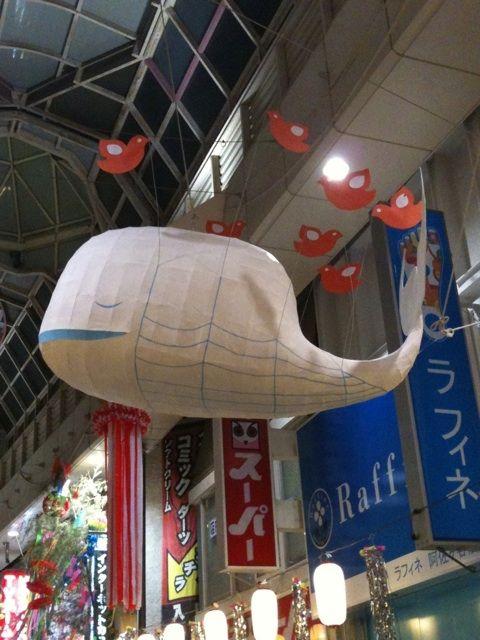 asagaya fail whale4