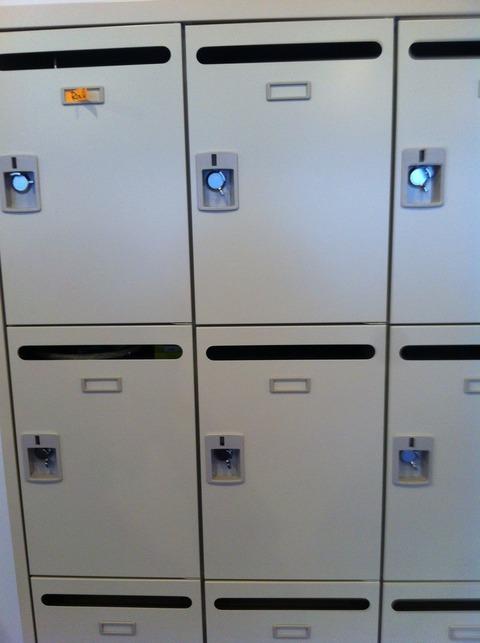 学芸大学コワーキングスペース シェアオフィス TREE7 ツリーセブン013