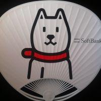 softbank-uchiwa