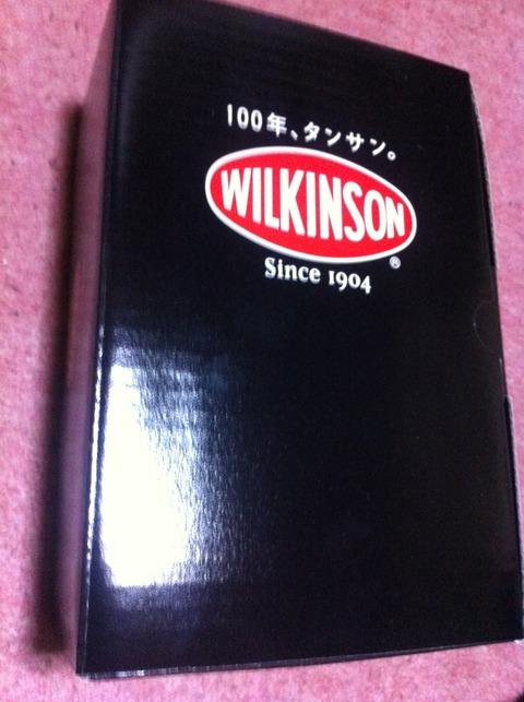 ウィルキンソンジンジャーエールのはいった箱