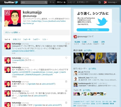twitter_old
