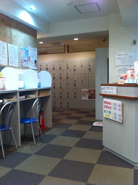 新宿東口献血ルーム 93