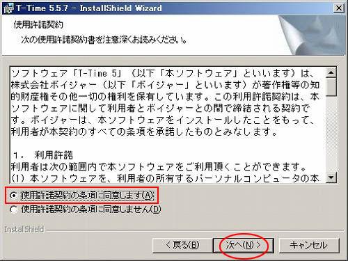 d21digital34