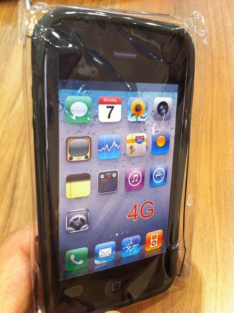 バーガーキング オリジナルiPhoneケース 54