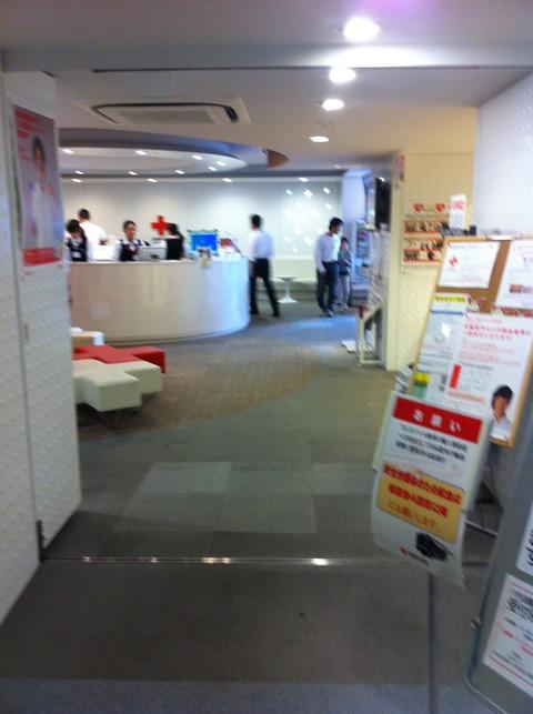 渋谷 ハチ公前 献血ルーム95