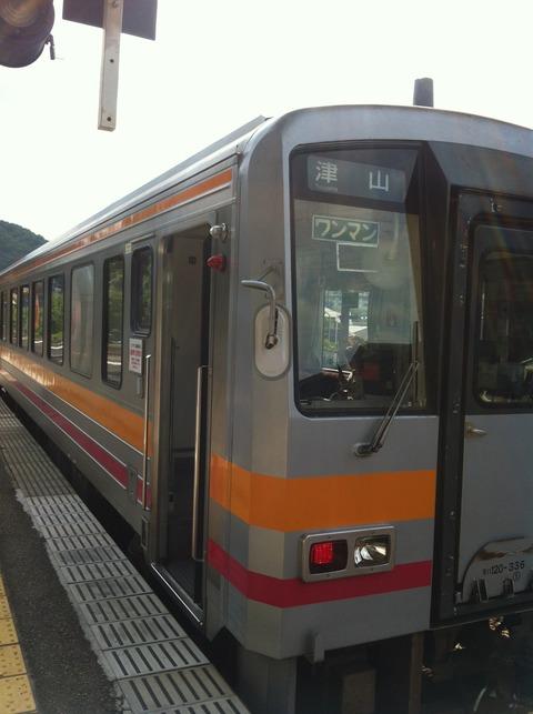 姫新線(佐用~津山)25
