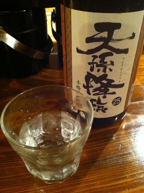 神宮外苑 酎坊(ちゅうぼう)10