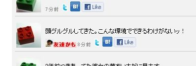 fb_osamaroba5