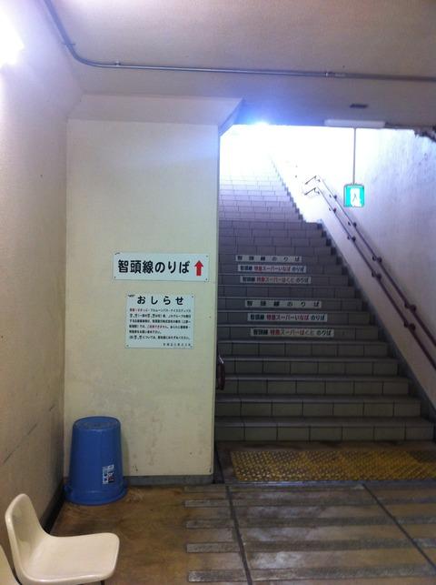 佐用駅 19
